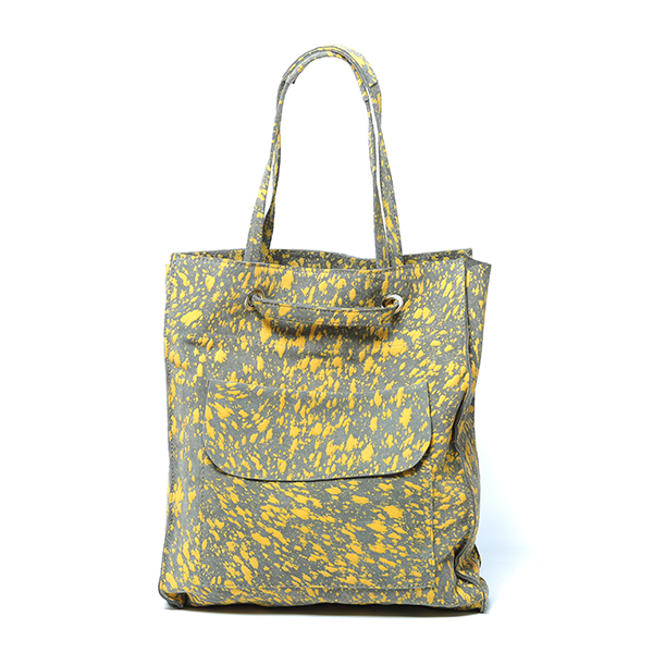 shopping-leopard-military-greyyellow